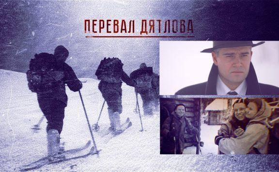 https://kinofilmpro.ru/wp-content/uploads/2019/06/oblozhka-15-576x356.jpg