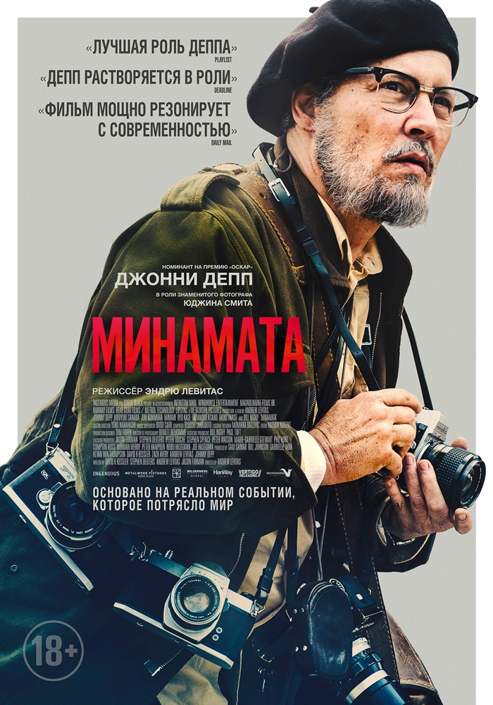 Великий фильм
