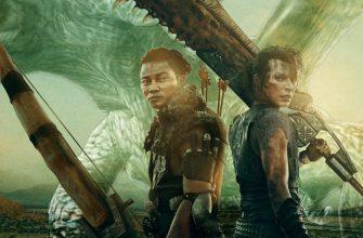 Vamers-Entertainment-Monster-Hunter-Movie-Monsters-Banner