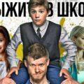 rodkom-1-sezon-21-serija-2020-v.12