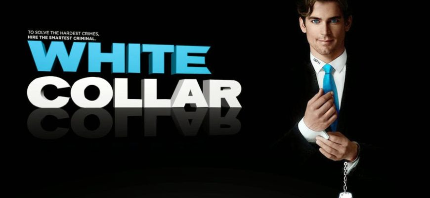 white_collor_poster9