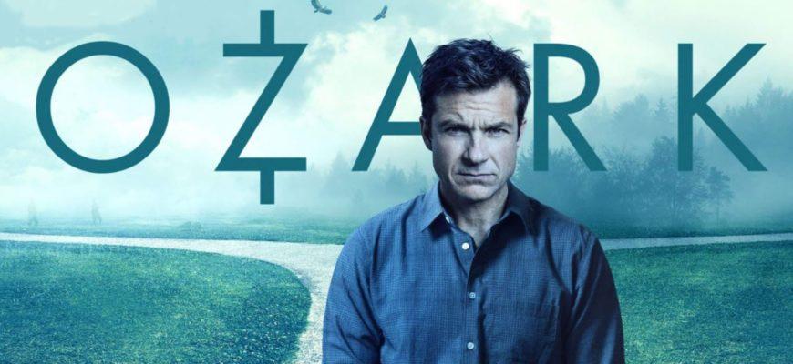 Serial Ozark 3 sezon o date vyhoda