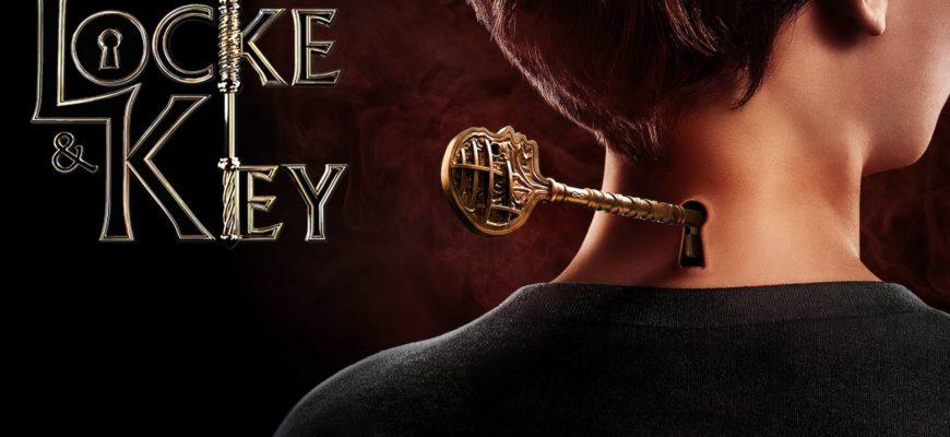 Лок и ключ