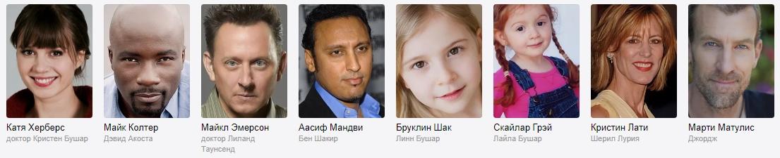 зло сериал актёры — Яндекс нашлось 7млнрезультатов - Google Chrome