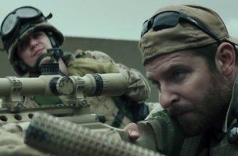 «Снайпер» (2014)